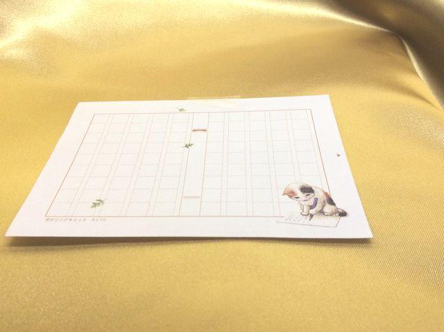 ポタリングキャットミニ原稿用紙三毛猫の全体の画像